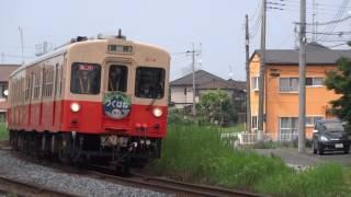 関東鉄道キハ314他計5両編成