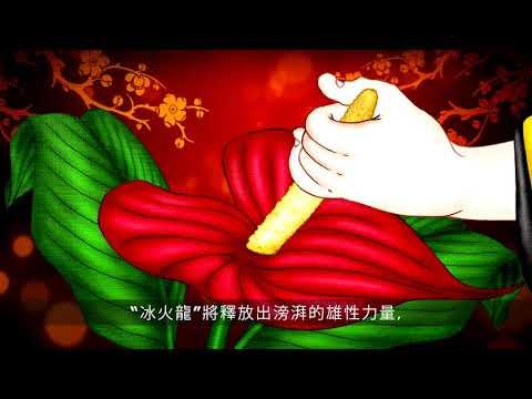 Shunga Erotic Art Dragon Virility Cream