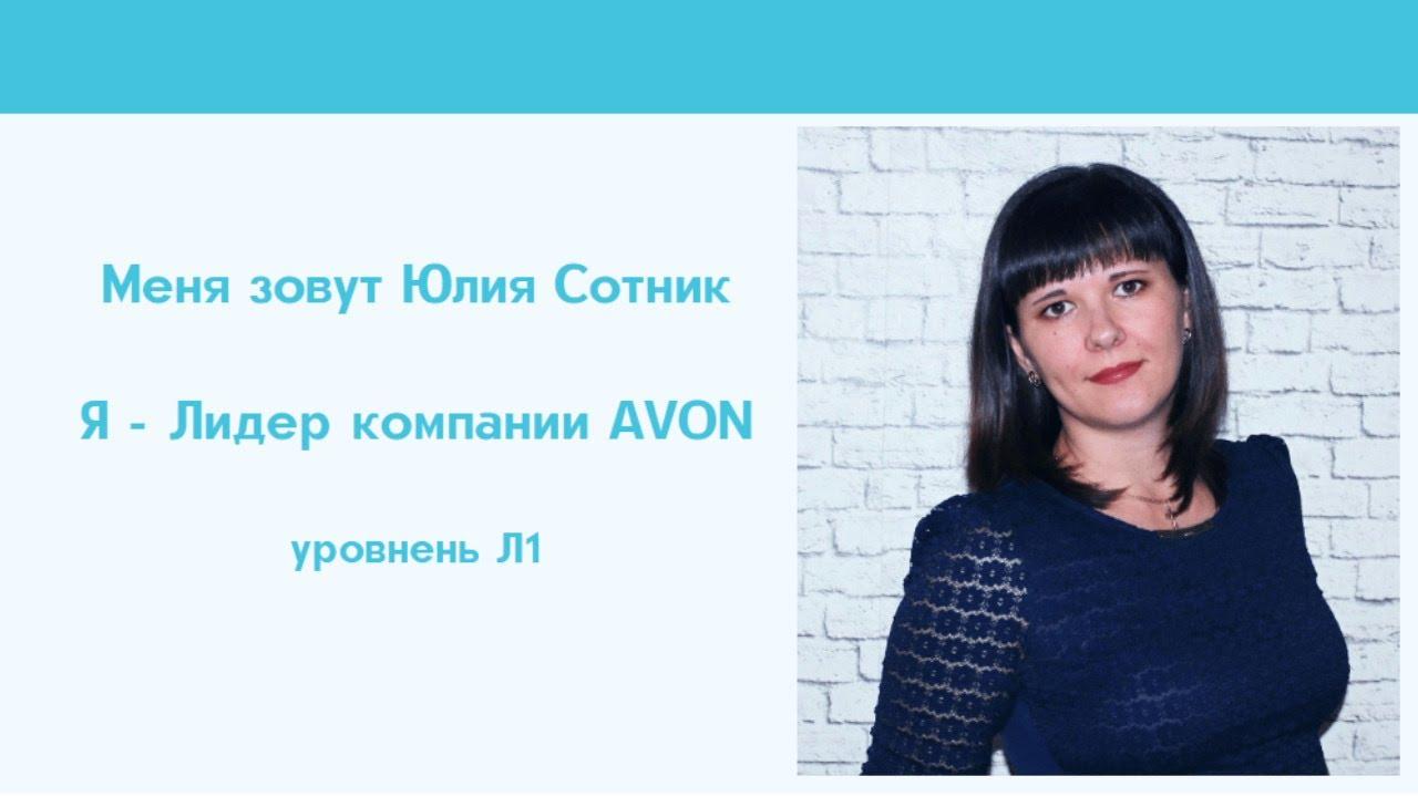 Юлия сотник павел ерохин дизайнер одежды