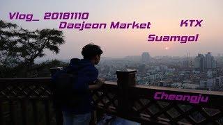 Baixar Vlog_Lugares que você deveria visitar na Coréia (Por/Eng Sub)_Kor Speaking