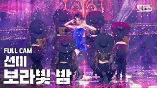 [안방1열 직캠4K] 선미 '보라빛 밤' (SUNMI Fขll Cam)│@SBS Inkigayo_2020.7.12