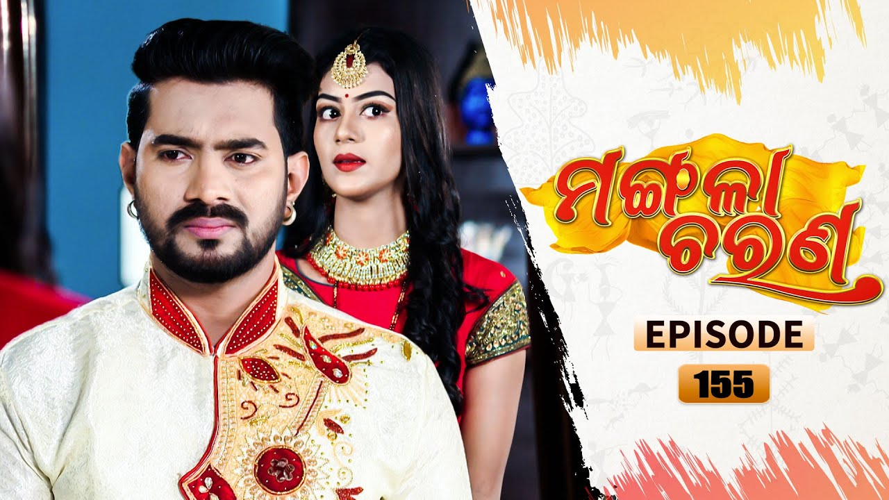 Download Mangala Charana | Full Ep 155 | 20th Sept 2021 | Odia Serial – TarangTV