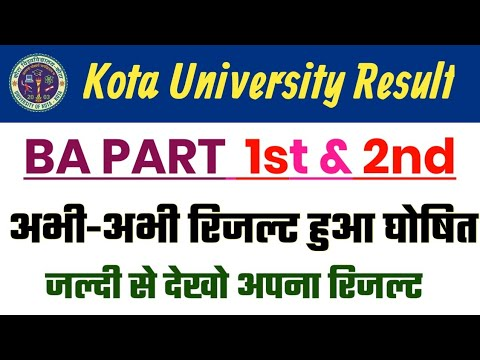 Kota University Ba Part 1, Ba Part 2 Result Date 2019/Kota University  Result 2019/Ba Part 1 & 2 Uko