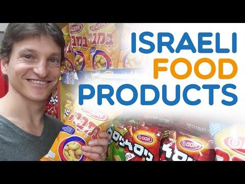 The Israeli Supermarket: A Cultural Voyage