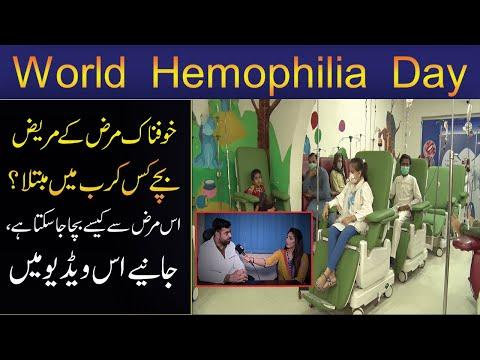 Muhammad Usama Ghazi: World Hemophilia Day, Sundas Foundation Kasy Khatarnaak Marz Me Mubtala Bachon Ka Ilaj Kar Raha Hai