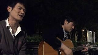 友達の小松くんと一緒に歌いました。 原曲とはかなり違うアレンジになっ...