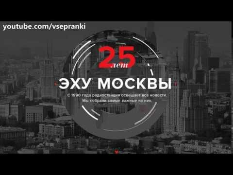 Радио-ассорти 6 -