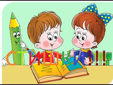 картинки для детей дети читают