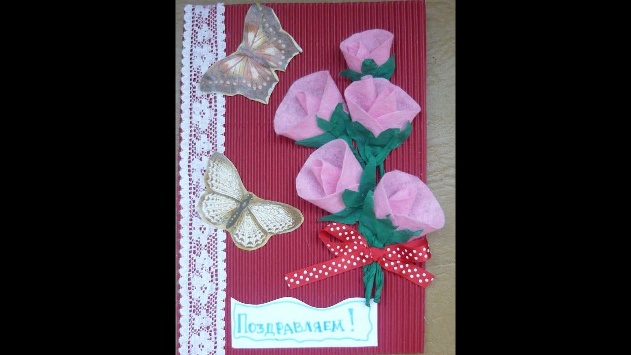 Как сделать открытку своими руками маме на День Рождения 81