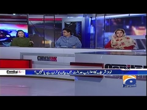 Capital Talk - 22 May 2018 - Geo News