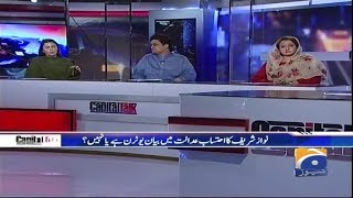 Capital Talk - 22 May 2018