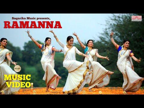 Ramanna/Manasi Naik/Jaanvee Prabhu /Sagarika Music