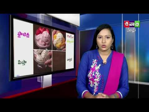sivabhi news 20th may 2018