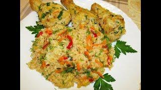 Рис с овощами и курицей в духовке. Обожаю!