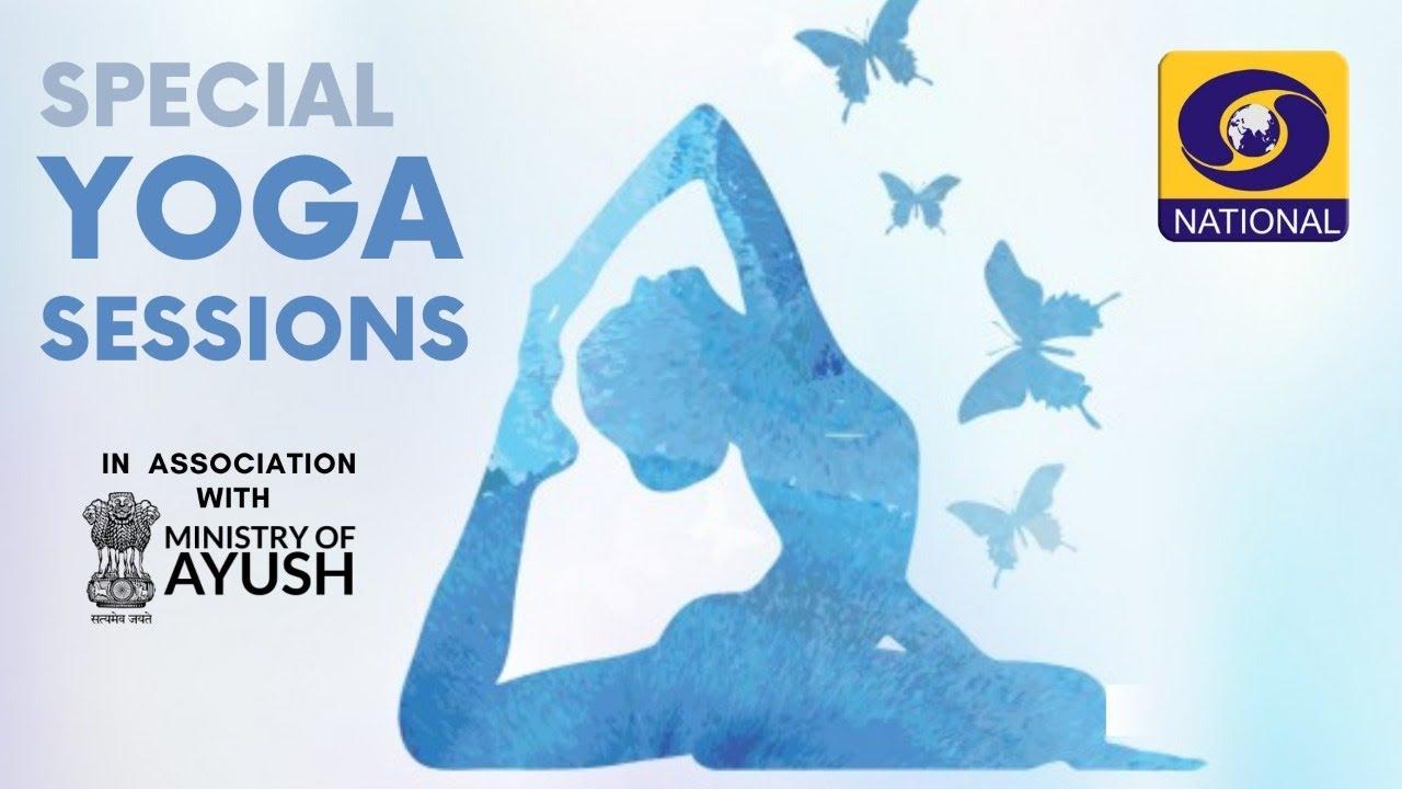 Common Yoga Protocol Day 9 Youtube