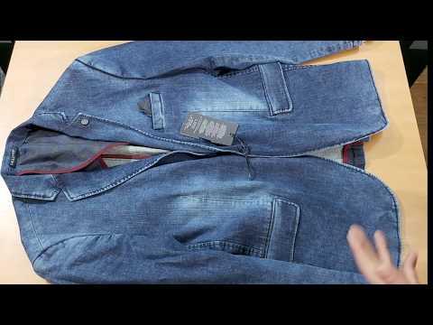 джинсовый пиджак Callipso больше размеры