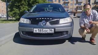 Обзор Renault Megane 2 рестайлинг