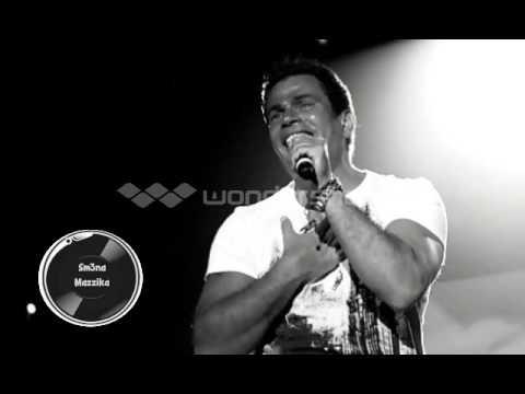 عمرو دياب - مكنتش ناوى |Sm3na Mazzika