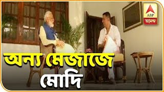 Never dreamt of becoming Prime Minister, Modi said to Akshay Kumar| ABP Ananda
