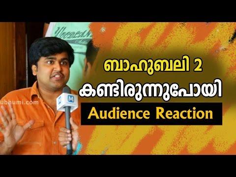 Baahubali 2: The Conclusion | Kerala Public Review  | Prabhas | Anushka | Rana Daggubati