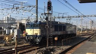 2020/11/17  ホキ廃車回送【EF64 1030+ホキ800形9両】
