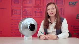 видео Круглые канальные вентиляторы