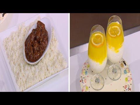 بوب كورن الدجاج بصوص البرتقال - بودينج البرتقال و التشيز كيك: حلو وحادق حلقة كاملة