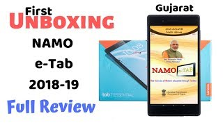 NAMO e-Tab Unboxing Full Review Gujarat Gov. Student Tablet Scheme 2018-19 in Just 1000 Lenovo Tab 7