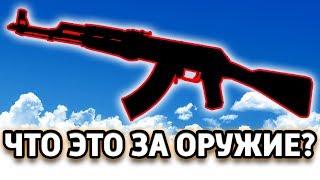 93 ИГРОКОВ НЕ ПРОЙДУТ ЭТОТ ТЕСТ ТЕСТ НА ЗНАНИЕ КС ГО CS GO