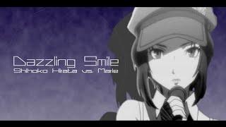[Persona4] Shihoko Hirata vs. Marie (CV. Kana Hanazawa) - Dazzling Smile - Duo Mix