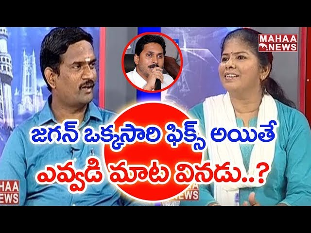 Journalist Time : Why Chandrababu Big Failure In AP Election Results ? | Mahaa News