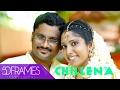 Chillena Oru Mazhaithuli Feat. Vishnu & Gopika By 50 Frames Productions video