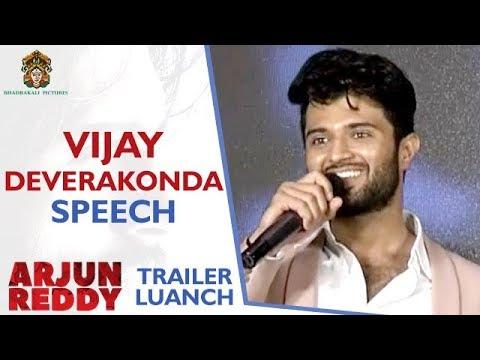Arjun Reddy Telugu Movie Trailer Launch | Vijay Devarakonda | Shalini Pandey | Sandeep Vanga