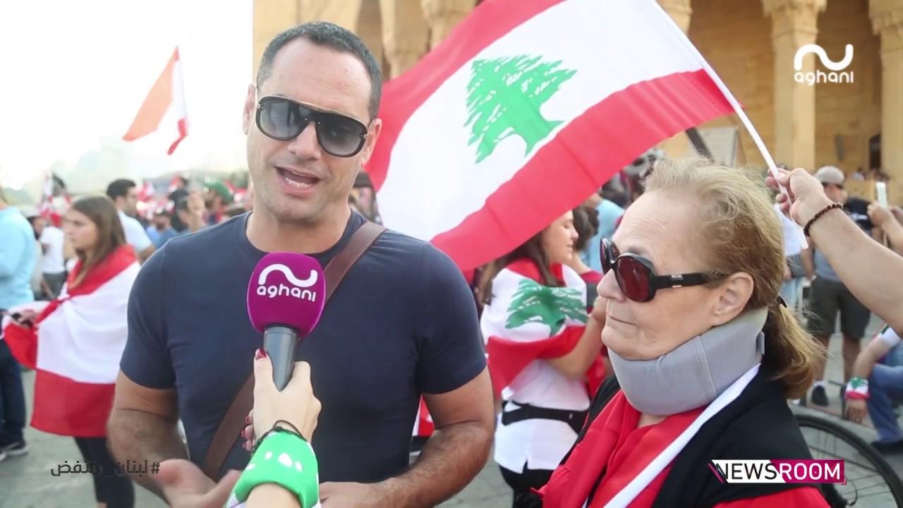 أيمن قيسوني: والدتي لبنانية ونزلت إلى الشارع للمطالبة بالجنسية ولدعم صرخة الناس!