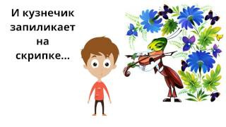 ULIBKA SONG - Детские песни – Улыбка
