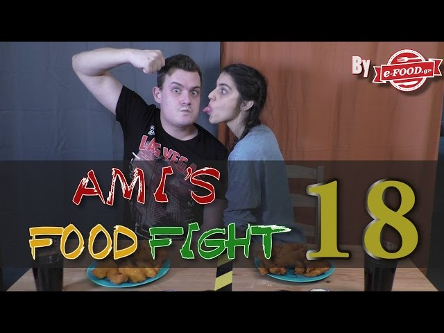 Amis Food Fight - Chicken Strips ft Booyah