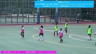 Publication Date: 2021-07-16 | Video Title: 足動全城七人賽(小學組)(A組分組賽)︰杯澳公立學校 對 胡