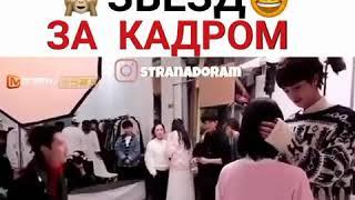 Сад падающих звёзд за кадром(русс суб)