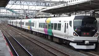 2020年4月16日  E257系モトM107編成 尾久疎開 大宮駅