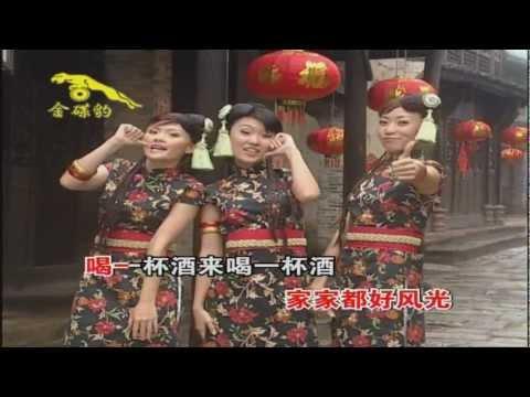 M-Girls【福禄寿星拱照 / 花仙子】新年歌组曲 (高清中国2008DVD版)