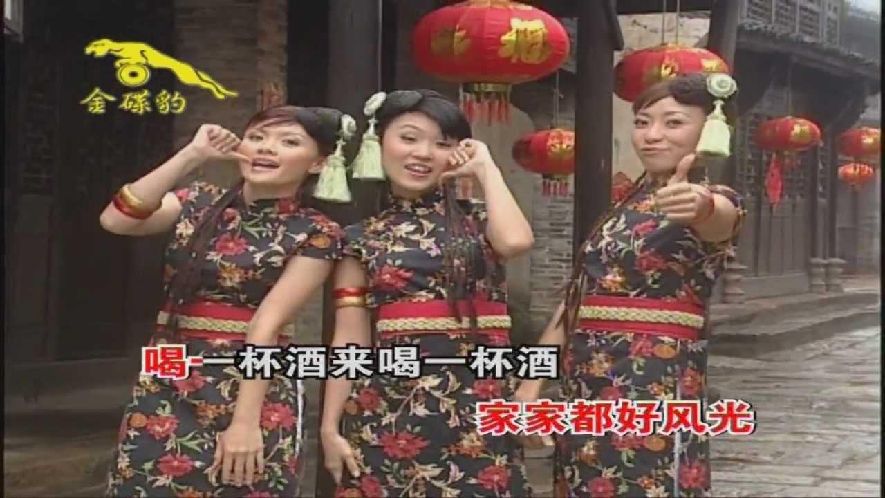Download M-Girls【福禄寿星拱照 / 花仙子】新年歌组曲 (高清中国2008DVD版)