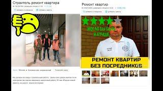 видео Авито грузоперевозки объявления Москва