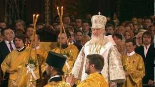 Russian ORTHODOX CHRISTMAS Service at