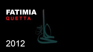 Ya Sari Ar Raza | Daste Fatimia 2012 [ Shahe Khurasan ] ᴴᴰ