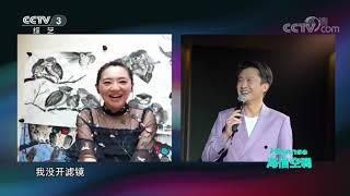 [越战越勇]为何岁月的痕迹在杨帆的脸上那么深? 杨帆:因为没有开滤镜| CCTV综艺