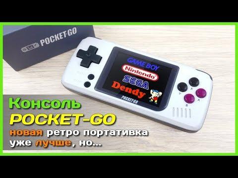 📦 Консоль PocketGO - Портативная приставка для ретро игр с АлиЭкспресс