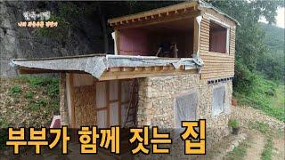 비트 농사짓고 집도 짓고! 6평짜리 집을 만드는 부부의 귀농 라이프