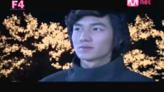 youtube engsub 19 5 09 f4 after story goo jun pyo ep 4 my everything f4 special edition bof