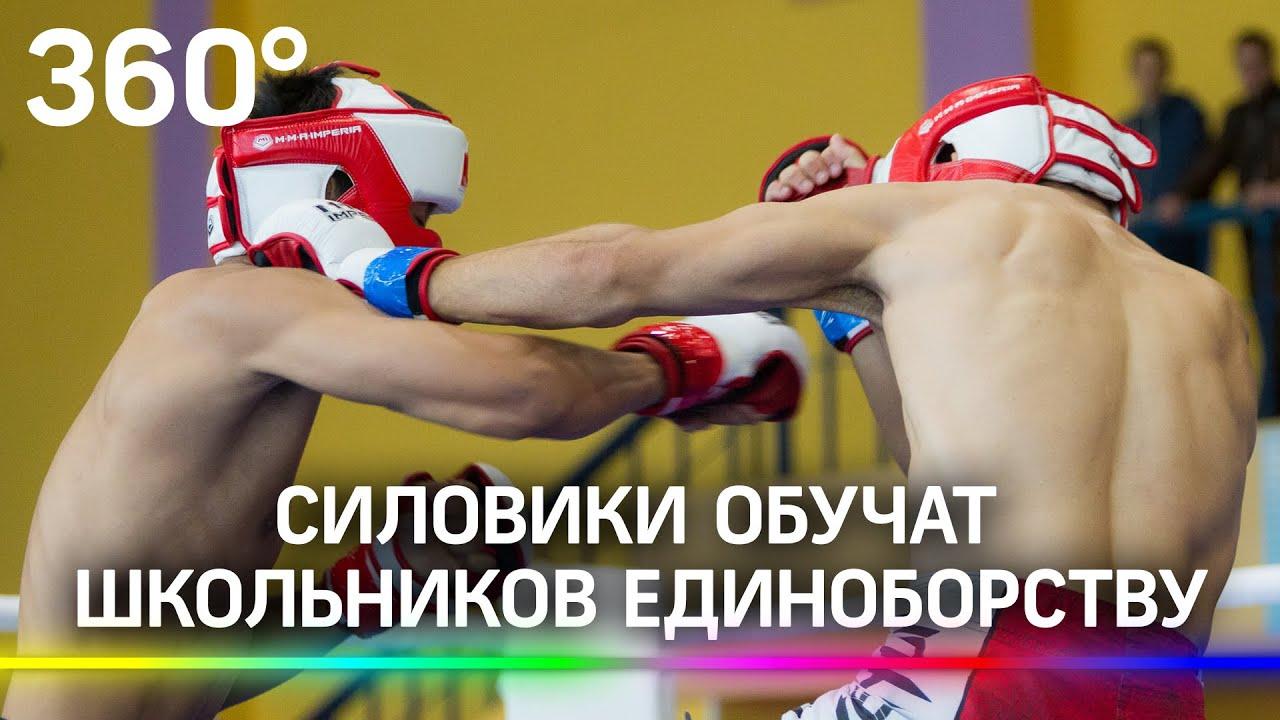 В Подмосковье на Кубок ДОСААФ России прошел 17-й турнир   по комплексному единоборству