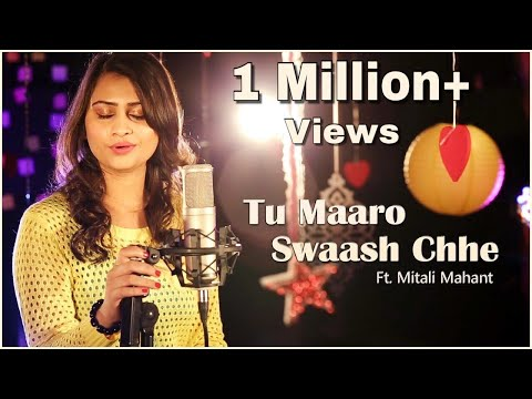 Thumbnail: Tu Maaro Shwaas Chhe - Ft.Mitali Mahant | Jay Mahant | Popular Gujarati Love Songs | The Original